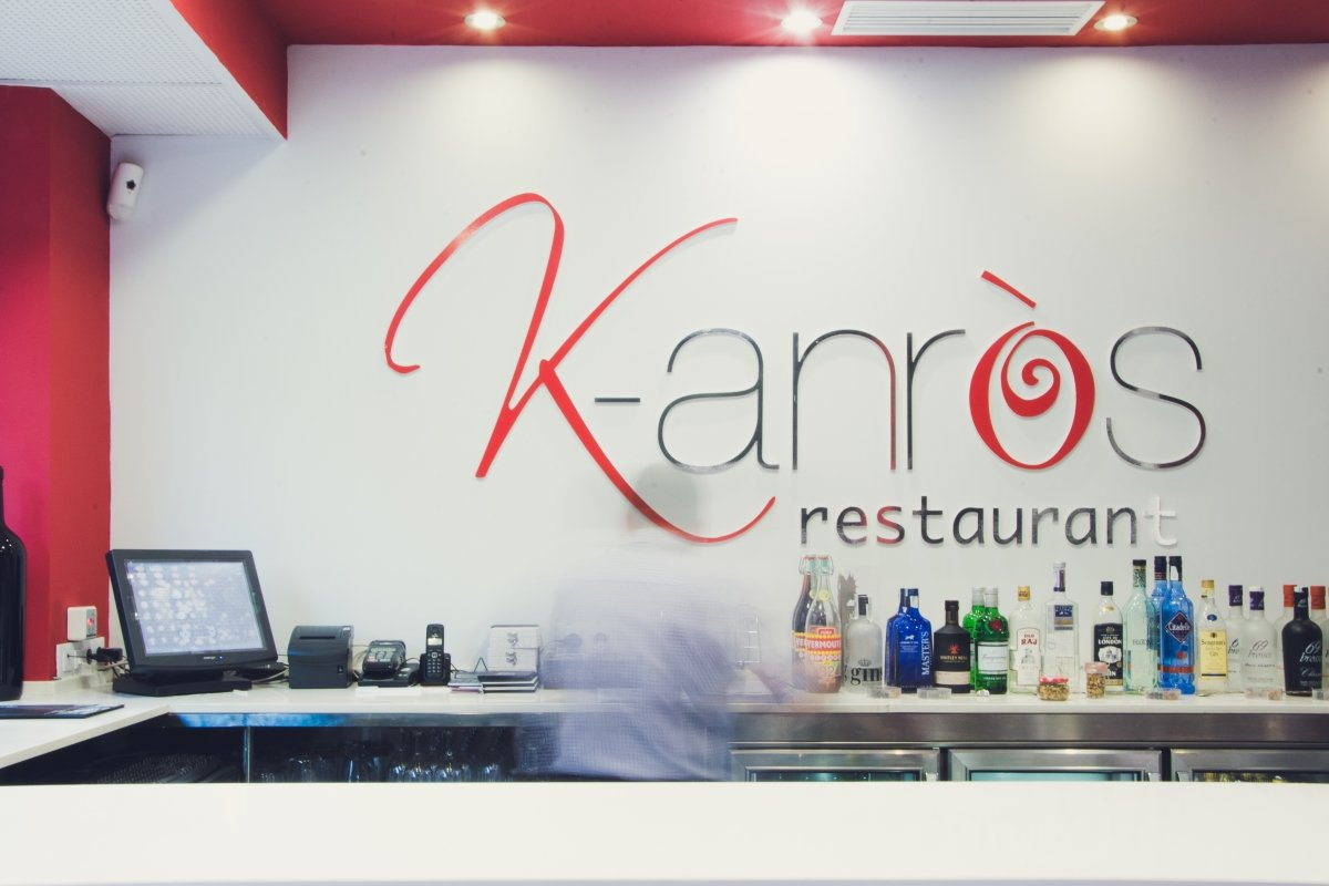 Barra del restaurante K-anròs