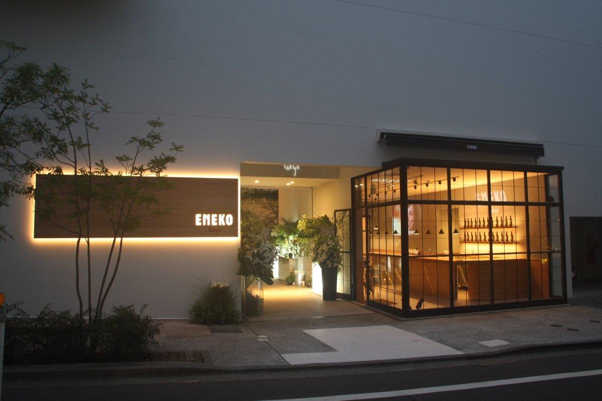 Eneko Tokyo, un paso más en la vuelta al origen de Atxa