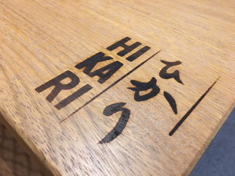 Las mesas de Hikari