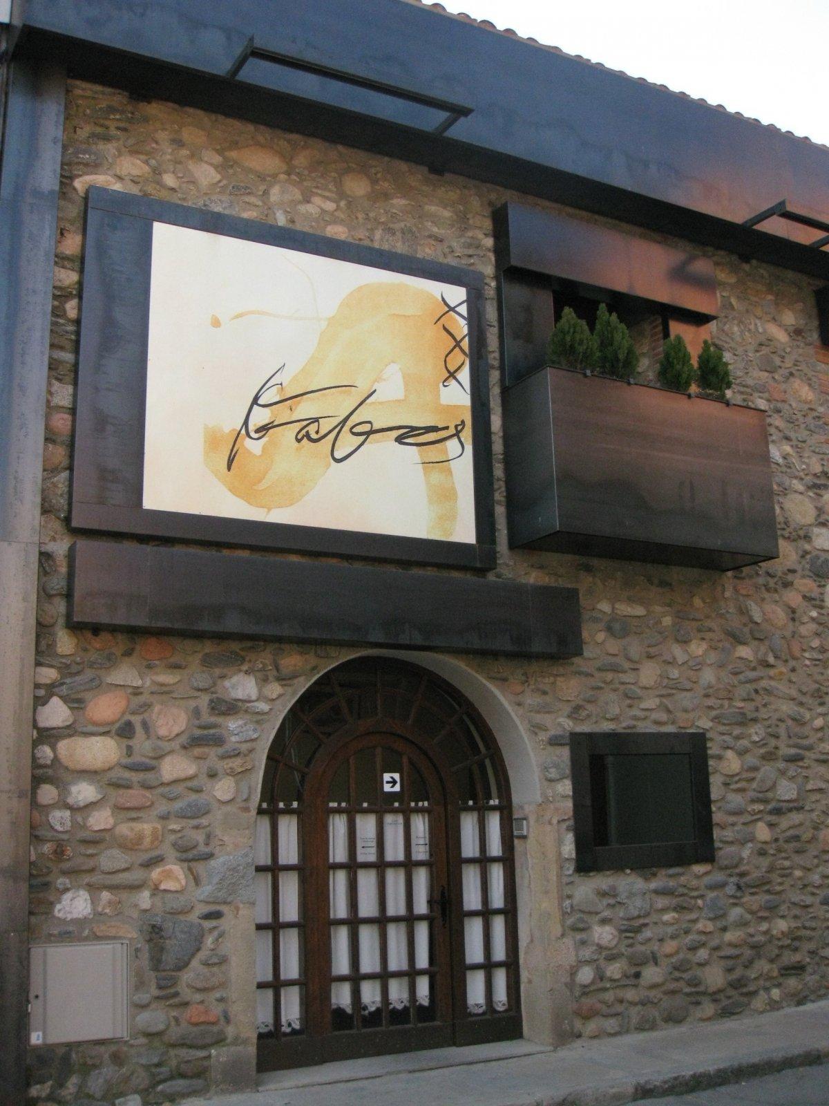 Otra entrada del restaurante El Racó de Can Fabes